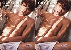 Gay Contacte #270