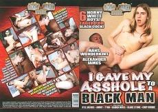 I Gave My Asshole To A Black Man 1