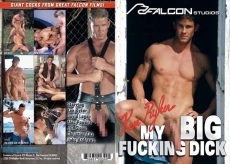 BFD002 My Big Fucking Dick: Ken Ryker
