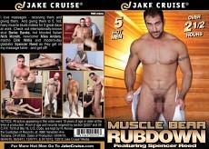 Muscle Bear Rubdown