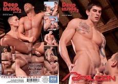 FVP223 Deep Inside #2