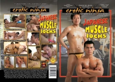 Erotic Ninja #06