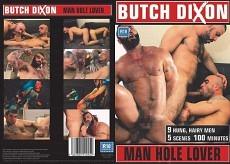 Man Hole Lover
