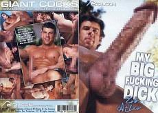 My Big Fucking Dick 26: Zeb Atlas