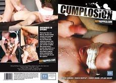 Cumplosion