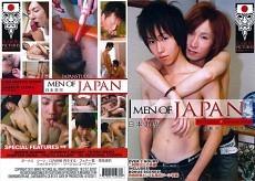 Men Of Japan #1