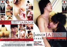 Men Of Japan #2